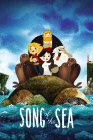 Sekrety morza 2014