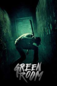 Green Room 2015
