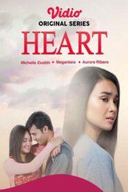 Heart Series 2019