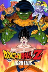 Dragon Ball Z: Lord Slug 1991