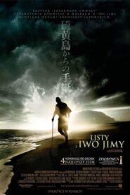 Listy z Iwo Jimy 2006