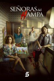 Señoras del (h)AMPA 2019