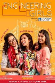 Engineering Girls 2019