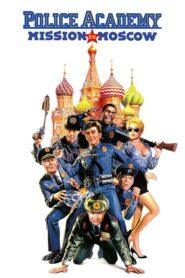 Akademia Policyjna 7: Misja w Moskwie 1994