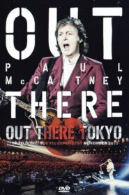 Paul McCartney: Out There – Japan Tour 2013