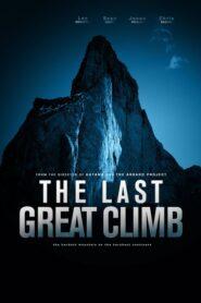 The Last Great Climb 2013