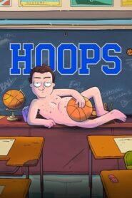 Hoops 2020