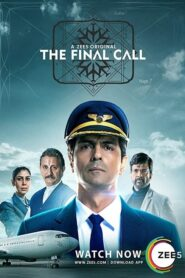 The Final Call 2019