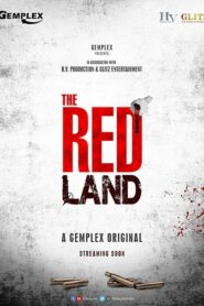 The Red Land 2019