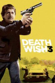 Death Wish 3 1985