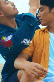 Hello, Stranger: The Movie 2021