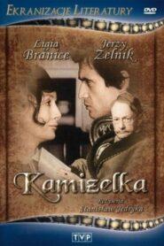 Kamizelka 1971