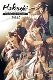 Hakuouki the Movie: Chapter 1 – Kyoto Ranbu 2013