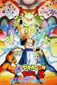 Dragon Ball Z: Zenbu Misemasu Toshi Wasure Dragon Ball Z! 1993