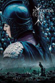 Mulan 2009