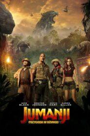 Jumanji: Przygoda w dżungli 2017