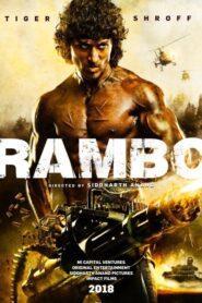 Rambo 2020