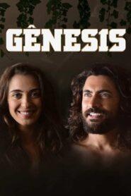 Gênesis 2021