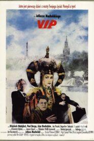 V.I.P. 1991