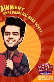Movie Masti With Manish 2019