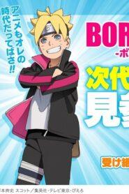 Boruto: Jump Festa Special 2017