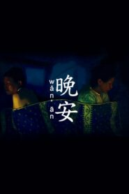 Wan An 2013