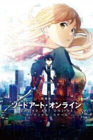 Sword Art Online Movie: Ordinal Scale 2017