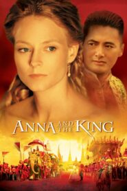 Anna i Król 1999