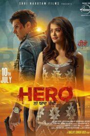 Hero Naam Yaad Rakhi 2015