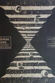 Nieciekawa historia 1983