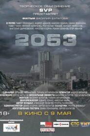 2053 2013
