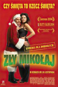 Zły Mikołaj 2003