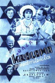 Królowa Przedmieścia 1938