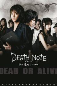 Death Note: Ostatnie imię 2006