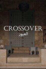 Crossover 2020