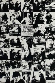 Francuski łącznik 1971