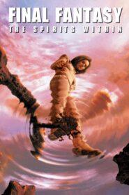 Final Fantasy: Wojna dusz 2001