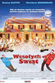 Wesołych Świąt 2006