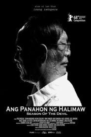 Ang Panahon ng Halimaw 2018