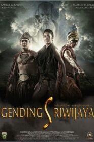 Gending Sriwijaya 2013