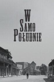 W samo południe 1952