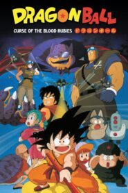 Dragon Ball Legenda Shenlona 1986
