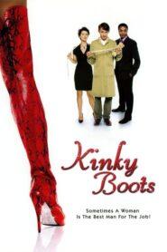 Kinky Boots 2005