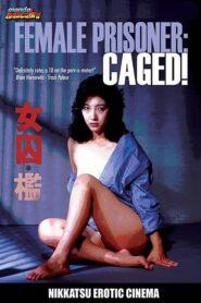 女囚 檻 1983