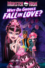 Monster High: Upiorna siła miłości 2011