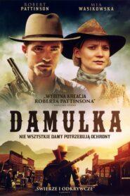 Damulka 2018