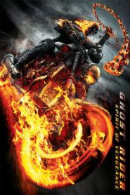 Ghost Rider 2 2011