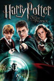 Harry Potter i Zakon Feniksa 2007
