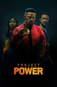 Power 2020