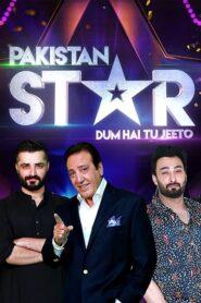 Pakistan Star 2019